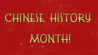 Chinese History Month